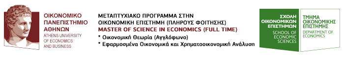 AUEB – MASTER OF SCIENCE IN ECINOMICS (FULL TIME)